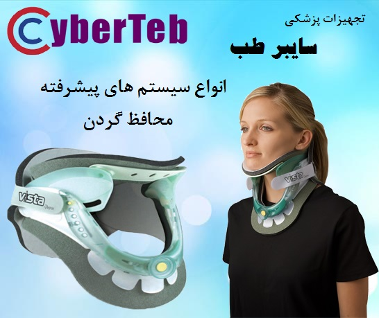 Cyberteb Collar barce