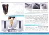 لاینر سیلیکونی Liner پروتز پای مصنوعی