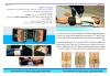 Trauma Pelvic Orthotic Device